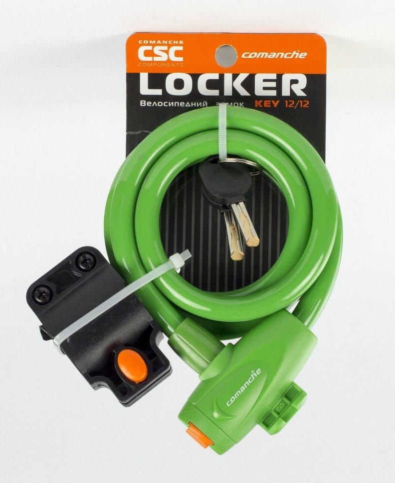 comanche Замок Comanche LOCKER-KEY-12/12 (зеленый) CC100150